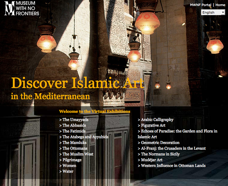 Discover_Islamic_Art_Virtual_Exhibitions_-_2015-06-27_12.53.27