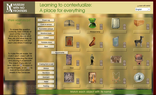 Learn with Museum With No Frontiers: http://www.discoverislamicart.org/learn/exe1/index_en.html